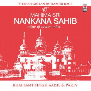 Bhai Sant Singh Aadil, Bhai Ajeet Singh 歌手頭像