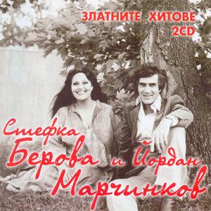 Stefka Berova i Yordan Marchinkov 歌手頭像