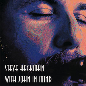 Steve Heckman 歌手頭像