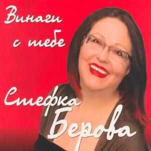 Stefka Berova 歌手頭像