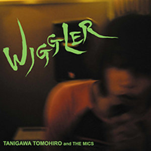 Tanigawa Tomohiro 歌手頭像