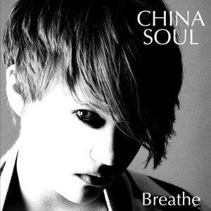 China Soul 歌手頭像