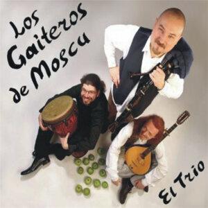 Los Gaiteros de Moscu 歌手頭像