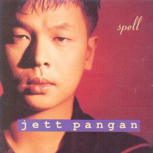 Jett Pangan