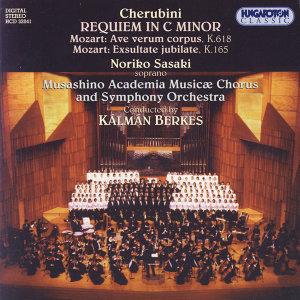 Noriko Sasaki, Musashino Academia Musicae Chorus & Symphony Orchestra, Kálmán Berkes 歌手頭像