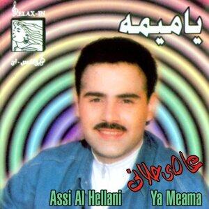 Assi Al Hilani