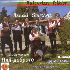 Banski Starcheta 歌手頭像