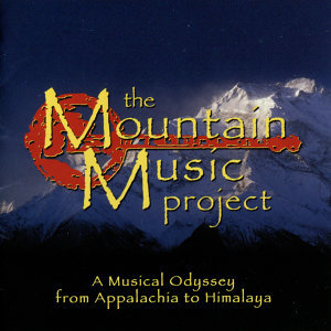The Mountain Music Project 歌手頭像