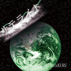 KURUxKURU 歌手頭像