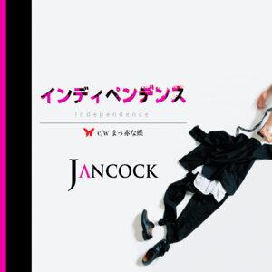 JANCOCK 歌手頭像