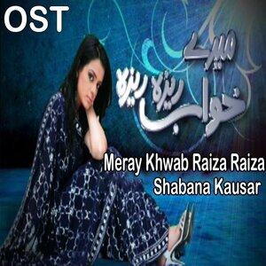 Shabana Kausar 歌手頭像