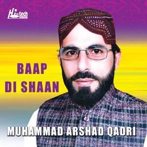 Muhammad Arshad Qadri 歌手頭像