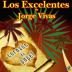 Los Excelentes De Jorge Vivas 歌手頭像