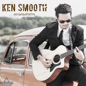 Ken smooth 歌手頭像