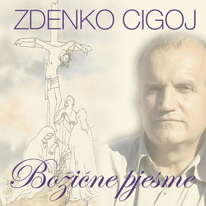 Zdenko Cigoj 歌手頭像