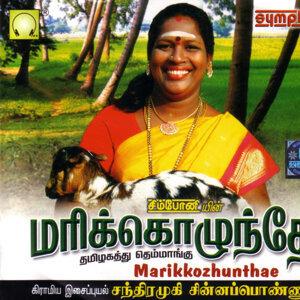 Chandramuki Chinnaponnu 歌手頭像