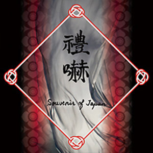 Souvenir Of Japan 歌手頭像