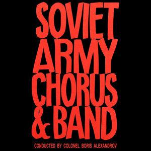 Soviet Army Chorus & Band 歌手頭像