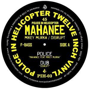 Mahanee 歌手頭像