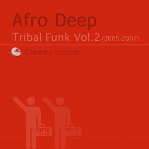 AfroDeep 歌手頭像