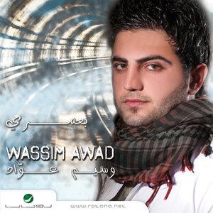 Wassim Awad 歌手頭像