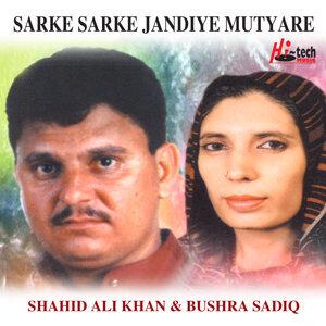 Shahid Ali Khan & Bushra Sadiq 歌手頭像