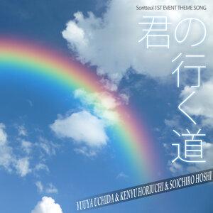 Yuuya Uchida, Kenyu Horiuchi, Soichiro Hoshi 歌手頭像