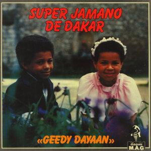 Super Jamano De Dakar 歌手頭像