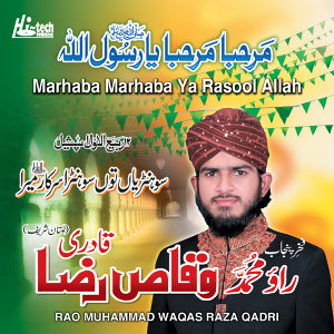 Rao Muhammad Waqas Raza Qadri 歌手頭像