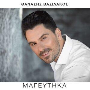 Thanasis Vasilakos 歌手頭像