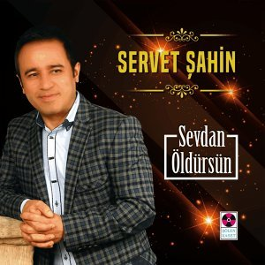 Servet Şahin 歌手頭像