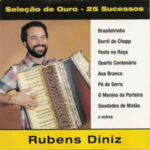 Rubens Diniz 歌手頭像
