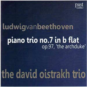 The David Oistrakh Trio 歌手頭像