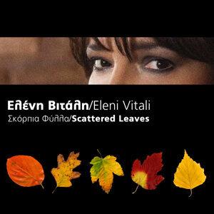 Ελένη Βιτάλη - Eleni Vitali 歌手頭像