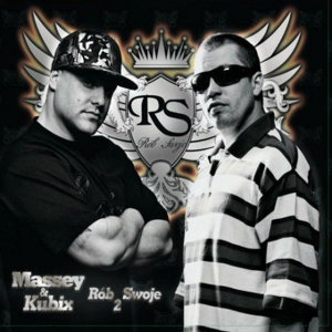 Massey & Kubix 歌手頭像