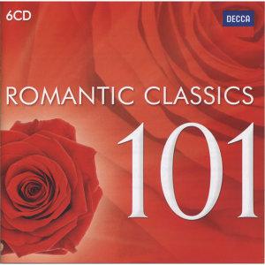 浪漫古典名曲101 歌手頭像