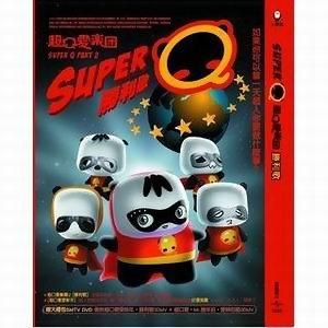 超口愛樂團 (Super Q) 歌手頭像