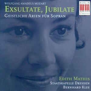Edith Mathis (瑪蒂斯) 歌手頭像