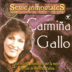 Carmiña Gallo 歌手頭像