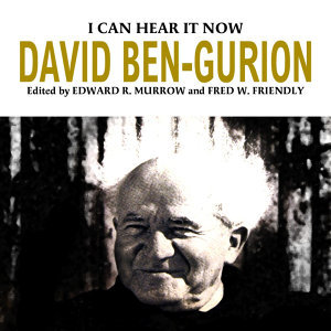 David Ben-Gurion 歌手頭像