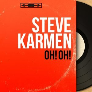 Steve Karmen 歌手頭像