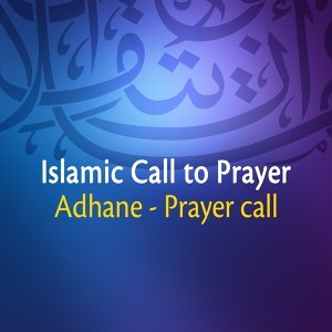 Adhane, Prayer Call 歌手頭像