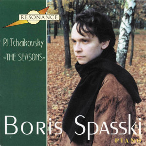 Boris Spassky 歌手頭像
