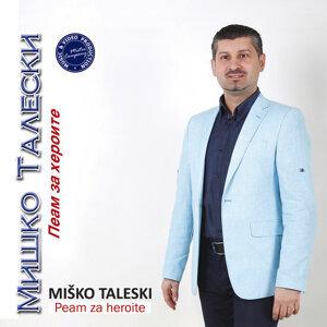 Miško Taleski 歌手頭像