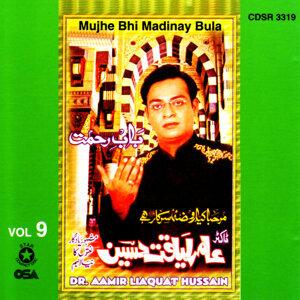 Dr. Aamir Liaquat Hussaln 歌手頭像