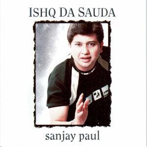 Sanjay Paul 歌手頭像