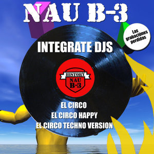 Integrate DJ's 歌手頭像
