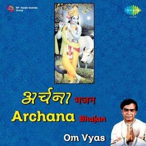 Om Vyas 歌手頭像