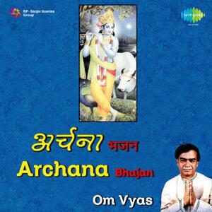 Om Vyas