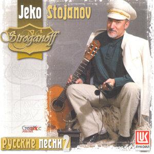 Jeko Stoianov 歌手頭像